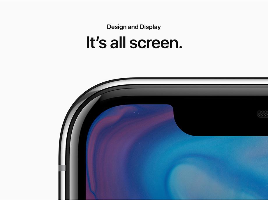 Design  - It's all screen