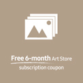 Free 6 month art store