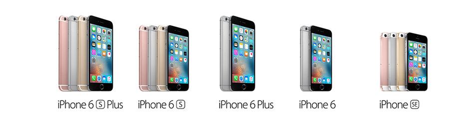 en CA compare iphone modelsaspx